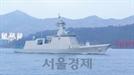 [권홍우 선임기자의 무기 이야기] '신형 호위함' 대구함 전력화...군함도 '하이브리드 엔진' 시대