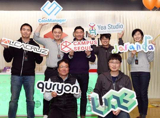 구글 캠퍼스 서울, 상반기 '캠퍼스 입주 프로그램' 6곳 선정