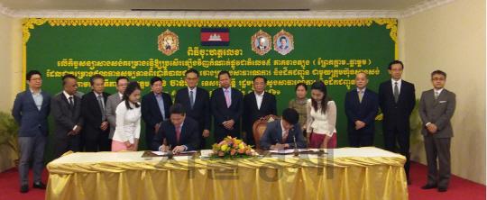 한신공영, 캄보디아에서 909억원 도로공사 수주