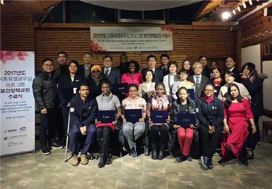 서울대 의대, 아시아·아프리카 12개국 공무원 대상 보건정책과정 마쳐