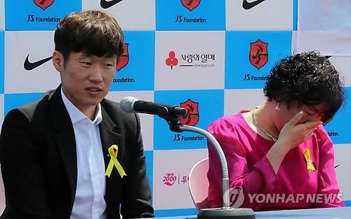 박지성, 같은 날 어머니, 할머니 별세 ... '손녀딸 지키려다' 크게 다쳐