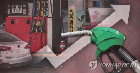 기름값 24주 연속 상승, 서민들 '허리 휜다 휘어'