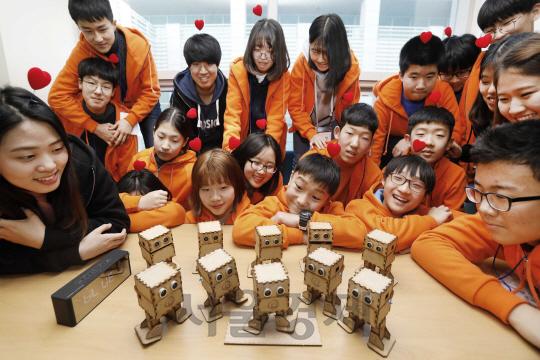 한화, KAIST와 '중학생 과학캠프' 개최