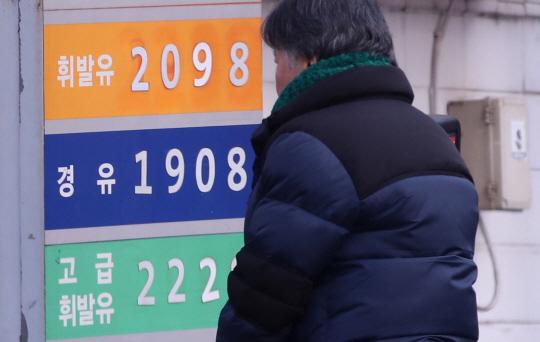 새해에도 기름값 고공행진