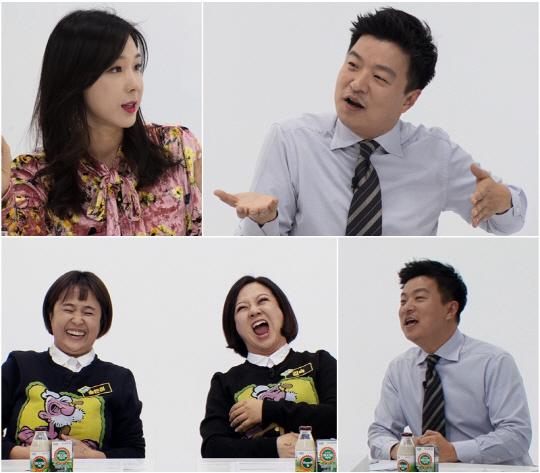 """'영수증' 난자왕 이지혜 2세 계획 위해 """"배란기 테스트기 구입""""...김생민의 처방전은?"""