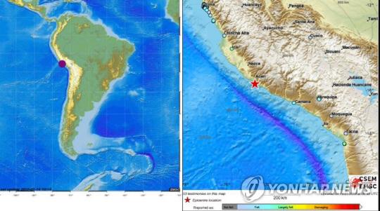 페루 남부 해안서 규모 7.3 강진 발생…인명피해 보고 없어