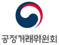 서울시 상수도사업 입찰 짬짜미한 9개사 '철퇴'