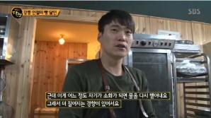 '생활의 달인' 강릉 인절미 빵의 달인, 대박 비법은?…'빵다방'