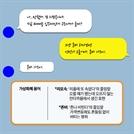 [카드뉴스] 일본 걸그룹 '가상화폐 소녀들' 부러운 이유