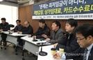 """""""최저임금 인상보다 임대료·대기업 갑질이 더 힘들어"""""""