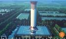 중국, 높이 100m '세계 최대' 공기청정기 본격 가동