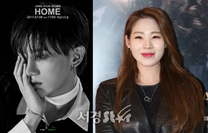 장현승♥신수지, 열애 인정 후...'안나카레니나' 뮤지컬 데이트 현장 공개