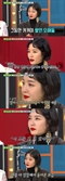 """[SE★초점] """"모두 내 탓""""..김새롬의 성숙한 태도, 이찬오와는 달랐다"""