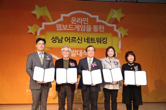 NHN엔터, 공동체 활동하는 독거노인에 게임 포인트 지급하는 이색 사회공헌