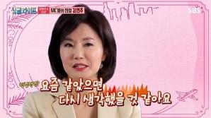 """'싱글와이프2' 김연주 """"임백천과 결혼? 요즘 같았으면 다시 생각"""""""