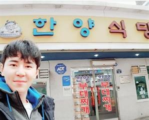 """'슬기로운 감빵생활' 마지막회 앞둔 '해롱이' 이규형에 누리꾼 """"왜 그랬어요"""""""