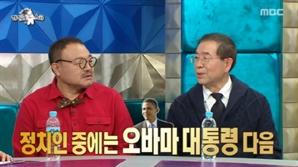 """'라디오스타' 박원순 시장, SNS 팔로워 """"오바마 다음으로 높다"""""""
