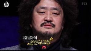 """'블랙하우스' 김어준, 시청자와 약속…""""유시민, 새 일자리 알선할 것"""""""