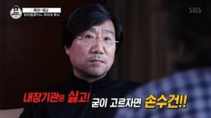 """'김어준의 블랙하우스' 양정철 """"나는 문재인 대통령의 손수건"""""""