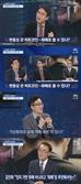 """유시민 VS 정재승 '뉴스룸' 손석희 '비트코인' 질문에 논쟁 """"화폐가 될 수 없다"""""""