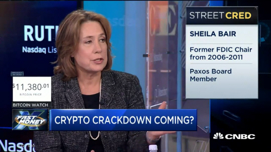 """美 FDIC 전 의장 """"비트코인 거래 금지는 실수가 될 것"""""""