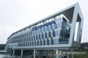 한국서부발전 사장 후보 '뇌물수수 혐의'로 구속