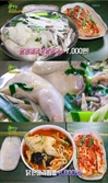 '생생정보' 7000원 닭 한마리 보양 칼국수…파주 '꿀벅지 닭갈비'