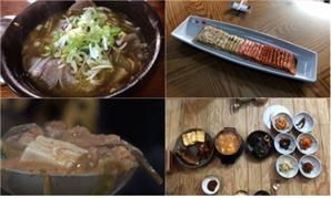 'VJ특공대' 강원 태백 장터국밥·닭발편육·청국장 숨은 맛집, 어디?