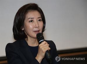 나경원, IOC·IPC에 '남북 단일팀 반대 서한' 발송