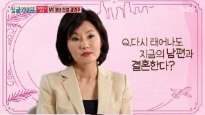 '김연주'는 누구? 서울대 출신의 미모를 겸비한 MBC 공채1기, 가수 임백천과 부부?