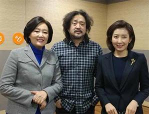 """나경원, MB 관련 언급 """"다스가 뭐 어때서"""" 에 네티즌들 """"판사 출신 맞나 황당해"""""""