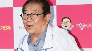 송해, 오늘(20일) 부인상...지병으로 별세 '비통'