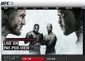 UFC 220, 미오치치 VS 은가누 헤비급 타이틀 경기 생중계