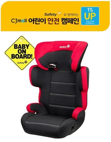 CJ오쇼핑, '카시트 장착 1% 업(UP) 캠페인' 진행