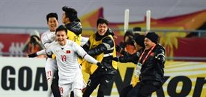 '박항서 매직' 베트남, 카타르 꺾고 U-23 챔피언십 결승 진출