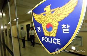 현직 경찰관, 아내 살해 혐의로 긴급체포…부검결과에 '덜미'