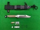"""[권홍우 선임기자의 무기 이야기]특수부대 칼 3만원짜리 18만원에 구매?...""""근거없는 억측"""""""