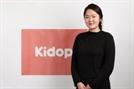 [#그녀의_창업을_응원해] 영유아 대상 교육 스타트업 '키돕' 김성미 대표