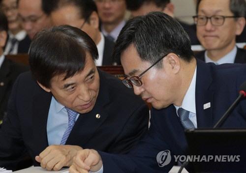 김동연 '가상화폐거래소 규제 미흡…과세 문제는 검토중'