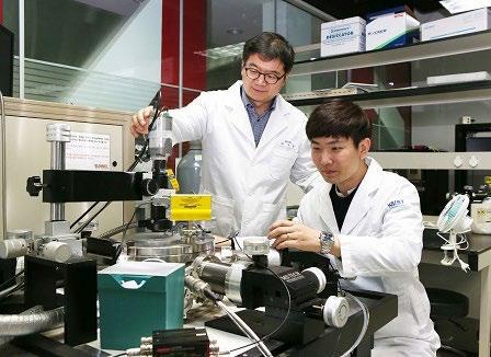 이차원 소재 이용한 초저전력 유연메모리 기술
