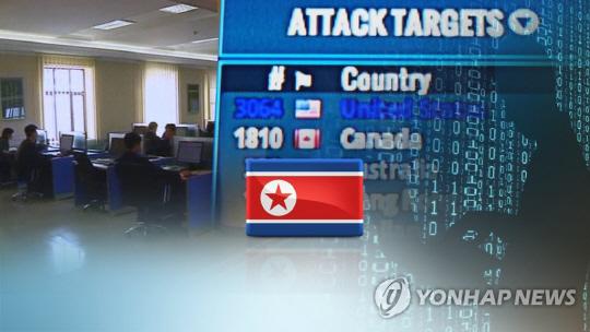 국정원 '北, 국내 가상화폐 거래소 해킹…이미 수백억 탈취'