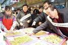 중기중앙회, '설맞이 전통시장 장보기및 사랑나눔 행사'