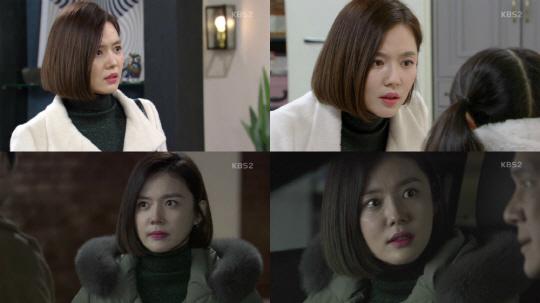 '내 남자의 비밀' 강세정, 송창의 시한부 인생에 '폭풍 오열'