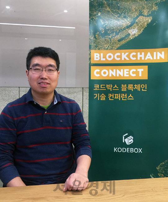 케이큐브벤처스·두나무, 블록체인 업체 '코드박스' 투자