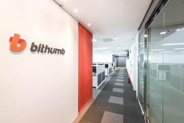 [업계소식]빗썸 신규 가입자 계좌 발급 개시
