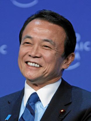 日정부, 암호화폐 투자자에 연간소득신고 통보