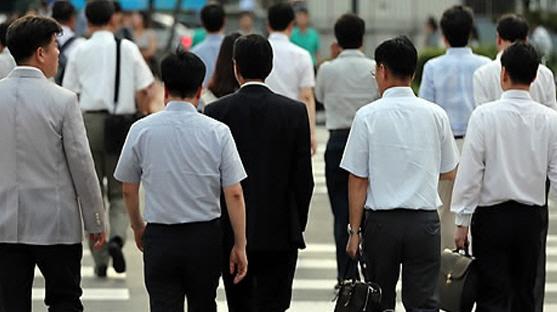 직장인 73% '직장내 괴롭힘' 겪어…60%는 대처 못해
