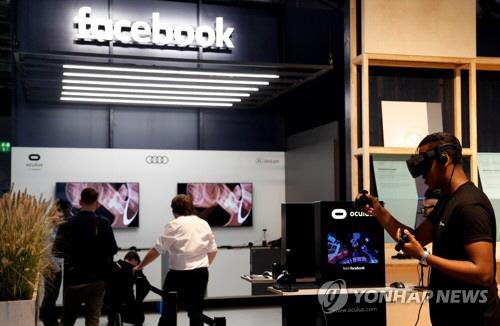 페이스북 등지는 美 젊은층…'24세 이하 280만명 감소'