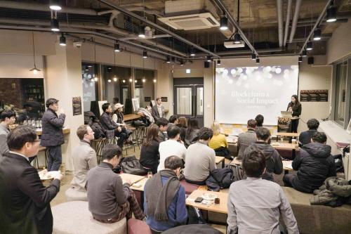 """루트프로젝트 """"블록체인, 사회 문제 해결에 활용해야""""…블록체인 x 소셜 임팩트 개최"""