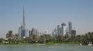 '블록체인 정부' 선언한 UAE, 암호화폐 규제책 검토 착수